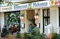 رستوران میکونوس
