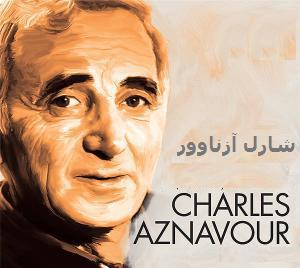 http://asre-nou.net/php/images/charles_aznavour.jpg